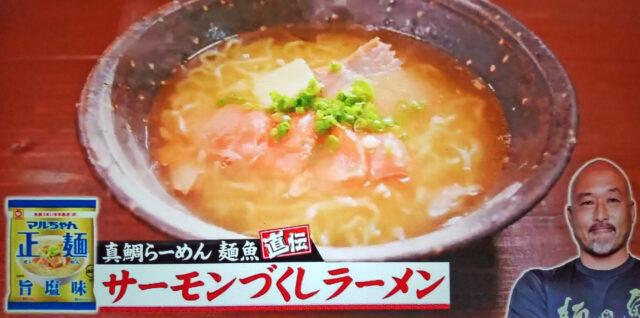 【ジョブチューン】ラーメンアレンジレシピ第5弾まとめ|インスタント麺アレンジバトル
