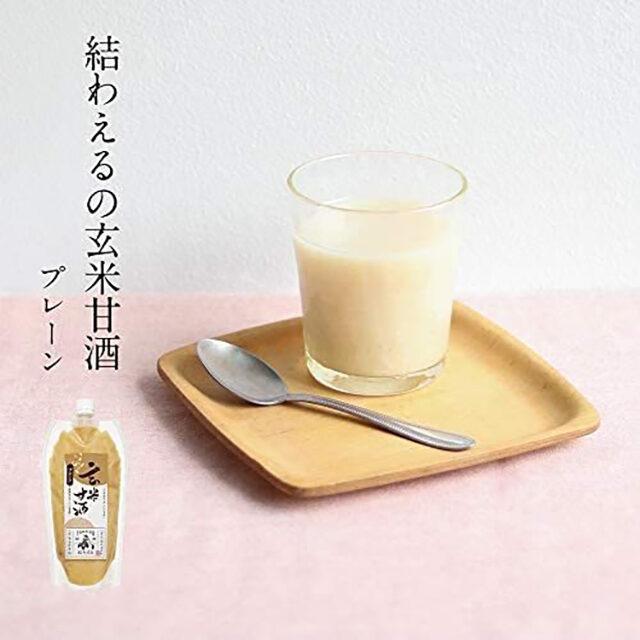 【ラヴィット】峯岸みなみ美容グッズ『玄米甘酒』を紹介|おすすめ腸活ダイエット