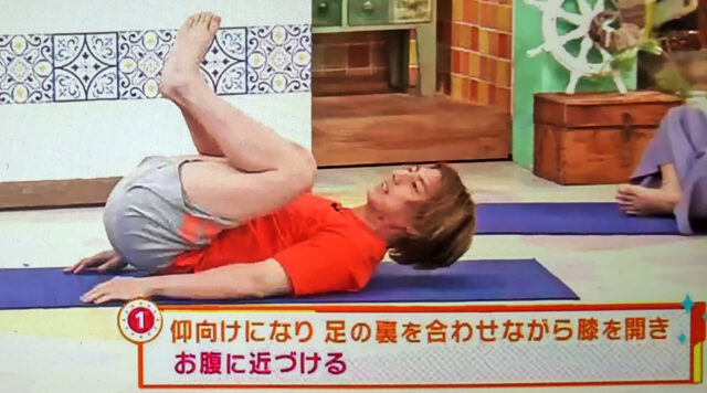 【土曜は何する】ユウトレのカエル脚エクササイズのやり方と効果 内もも・下腹・お尻に効くダイエット