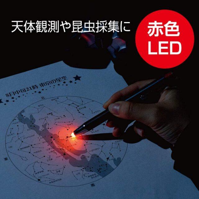 【ザワつく金曜日】光るボールペン『ライトライトα』を紹介|文具ソムリエールおすすめ文房具