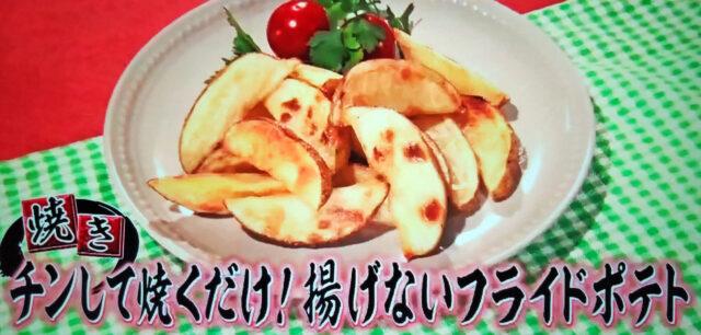 【ヒルナンデス】じゃがいもレシピ5品まとめ 茹でる&焼くおすすめ調理法