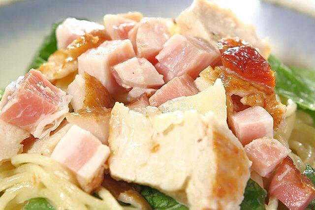 【家事ヤロウ】チキンシーザーサラダカルボナーラパスタのレシピ コストコ爆売れ商品アレンジレシピ