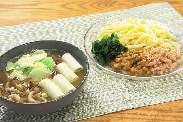 【家事ヤロウ】白井健三『クリーミースタミナうどん』のレシピ
