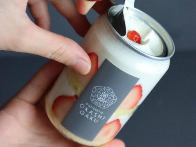 【今夜くらべてみました】ショートケーキ缶(リゾッテリアガク渋谷)の通販お取り寄せ 元乃木坂46伊藤かりんさんおすすめスイーツ