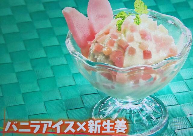 【マツコの知らない世界】新生姜アレンジレシピまとめ|豊田真奈美さんが教える新生姜の世界