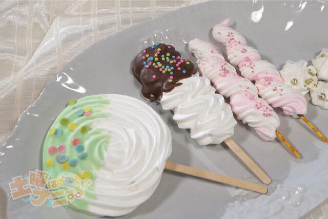 【土曜は何する】モレンクッキーのレシピ|福本美樹さん直伝カラフルで映える韓国スイーツ