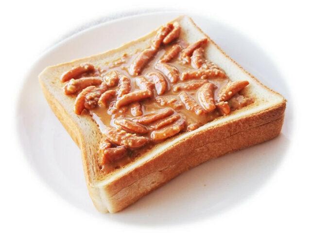 【所さんお届けモノです】柿の種のオイル漬けピーナッツバターの通販お取り寄せ