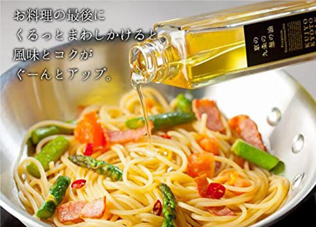 【夜会】浅利陽介おすすめ葱油調味料『山中油店 京の九条の葱の油』の通販お取り寄せ