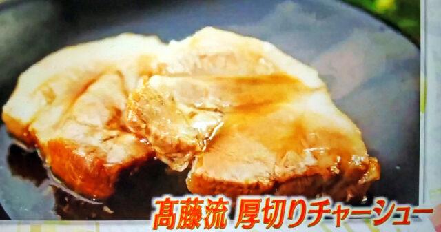 【ジャンクスポーツ】厚切りチャーシューのレシピ|髙藤直寿選手コストコアレンジ