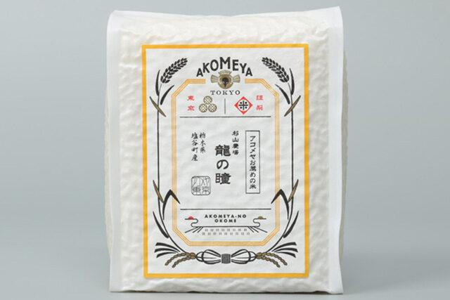 【夜会】前田敦子おすすめ白米(AKOMEYA TOKYO)の通販お取り寄せ|おすすめ手土産