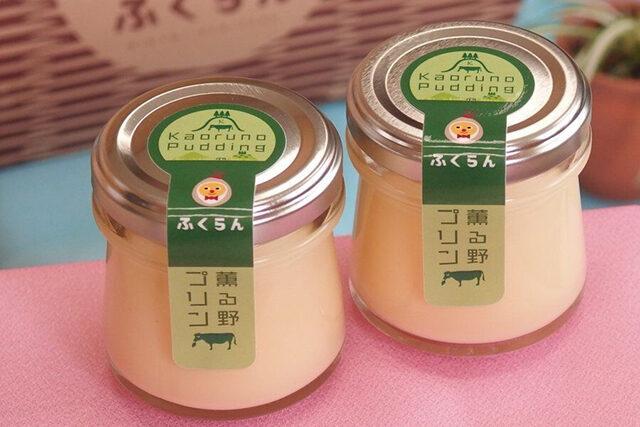【ザワつく金曜日】薫る野牧場牛乳&プリンの通販お取り寄せ 高嶋ちさ子さん絶賛